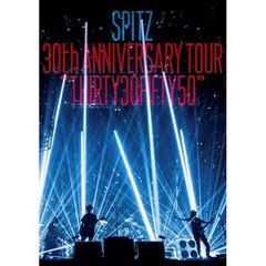 "スピッツ/SPITZ 30th ANNIVERSARY TOUR ""THIRTY30FIFTY50""【DVD】(通常盤)"