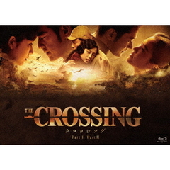 The Crossing/ザ・クロッシング Part I&II ブルーレイツインパック(Blu-ray Disc)