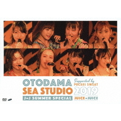 Juice=Juice/OTODAMA SEA STUDIO 2019 supported by POCARI SWEAT J=J Summer Special