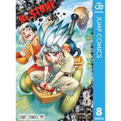 Dr.STONE 8