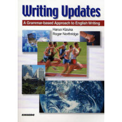 Writing Updates:A Grammar‐based Approach to English Writing―今を表現する英文ライティング入門