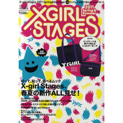 X‐girl Stages 2011Spring&Summer