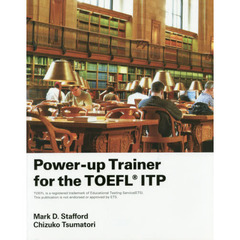 Power-up Trainer for