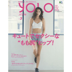YOLO.style for Training Woman vol.3