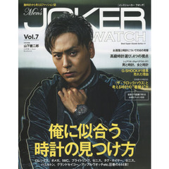 Men's JOKER WATCH Vol.7