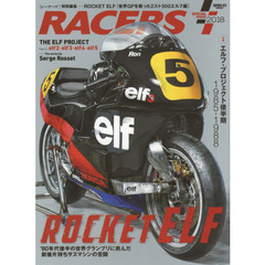 RACERS SPECIAL ISSUE 2018