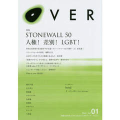 OVER vol.01