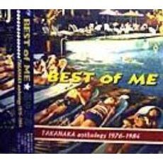 BEST OF ME TAKANAKA anthology 1976~1984