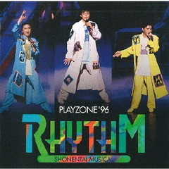PLAYZONE'96 RHYTHM