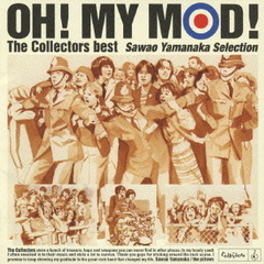 OH! MY MOD! The Collectors best Sawao Yamanaka Selection