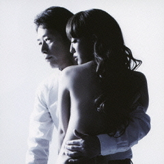 男と女3 -TWO HEARTS TWO VOICES-(Special Edition)