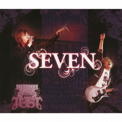 JUST BEST ALBUM SEVEN(豪華盤)