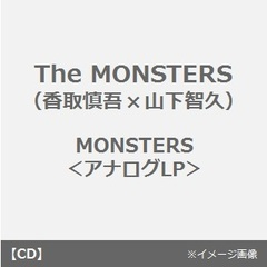 The MONSTERS/MONSTERS(アナログLP)