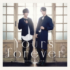 Yours forever(Type-A)