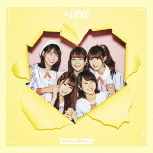 =LOVE/Want you!Want you!(TYPE-B/CD+DVD)(限定特典無し)