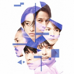 V6/Super Powers/Right Now(CD+DVD/初回盤B)