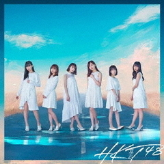 HKT48/意志(TYPE-C/CD+DVD)