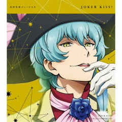 KING OF PRISM -Shiny Seven Stars- マイソングシングルシリーズ「JOKER KISS!/JOY」