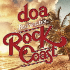 "doa Best Selection""ROCK COAST"""