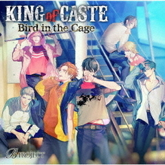 B-PROJECT/KING of CASTE ~Bird in the Cage~ 獅子堂高校ver.(限定盤)