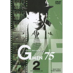 GMEN'75 BEST SERECT Vol.2