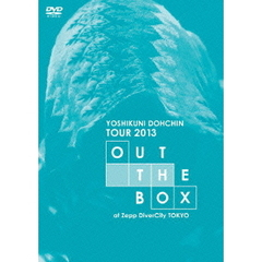 "堂珍嘉邦/堂珍嘉邦 TOUR 2013 ""OUT THE BOX"" at Zepp DiverCity Tokyo <初回限定版>(DVD)"