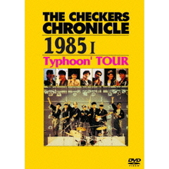 チェッカーズ/THE CHECKERS CHRONICLE 1985 I Typhoon TOUR 【廉価版】