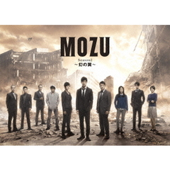 MOZU Season2 ~幻の翼~ Blu-ray BOX(Blu-ray Disc)