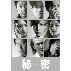 秘密 THE TOP SECRET 豪華版(Blu-ray Disc)