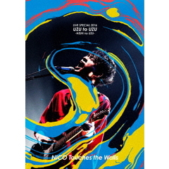 "NICO Touches the Walls/NICO Touches the Walls LIVE SPECIAL 2016 ""渦と渦 ~西の渦~"" LIVE DVD 2016.05.06@大阪城ホール 通常版"
