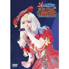 きゃりーぱみゅぱみゅ/KPP 5iVE YEARS MONSTER WORLD TOUR 2016 in Nippon Budokan<通常盤>(1DVD)(DVD)