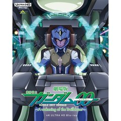 劇場版 機動戦士ガンダム00 -A wakening of the Trailblazer- <4K ULTRA HD Blu-ray/期間限定生産>(Blu-ray Disc)