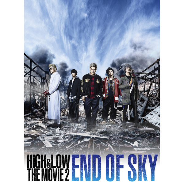 HiGH & LOW THE MOVIE 2 ~END OF SKY~ 豪華版Blu-ray <外付け特典:B2サイズポスター付き>(Blu-ray Disc)