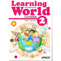 Learning world Teacher's book 2