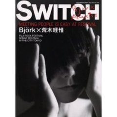 Switch Vol.21No.10(2003October) 特集・ビョーク×荒木経惟〈MEETING PEOPLE IS EASY AT FESTIVAL〉