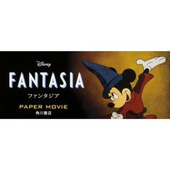 DISNEY PAPER MOVIE FANTASIA