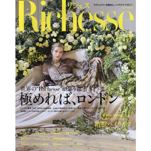Richesse NO.15(2016SPRING)