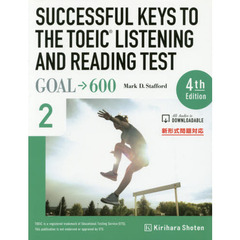 SUCCESSFUL KEYS TO THE TOEIC LISTENING AND READING TEST 2