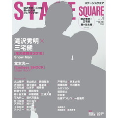 STAGE SQUARE  31