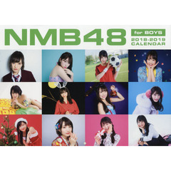 カレンダー NMB48 for BOYS