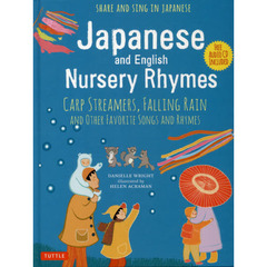 Japanese and English Nursery Rhymes CARP STREAMERS,FALLING RAIN AND OTHER FAVORITE SONGS AND RHYMES SHARE AND SING IN JAPANESE