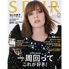 SPUR 特別セット 最新号 サムネイル