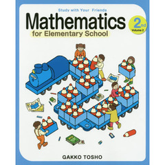 Study with Your Friends Mathematics for Elementary School 2nd Grade Volume2