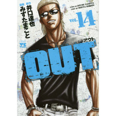OUT VOL.14