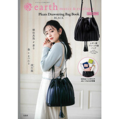 earth music&ecology Pleats Drawstring Bag Book-BLACK- (ブランドブック)