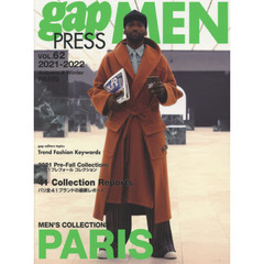 gap PRESS MEN vol.62(2021-2022Autumn & Winter) PARIS MEN'S COLLECTIONS