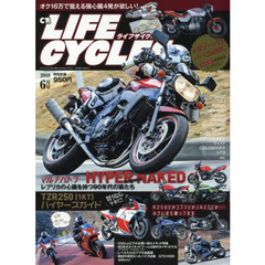 CR LIFE CYCLES 2018年6月号