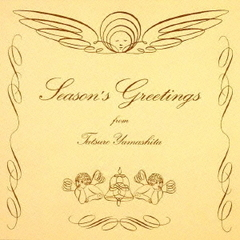 SEASON'S GREETINGS(20th Anniversary Edition)