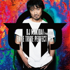 EXILE TRIBE PERFECT MIX(DVD付)