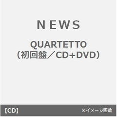 NEWS/QUARTETTO(初回盤/CD+DVD)